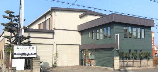 大藤の事務所の画像
